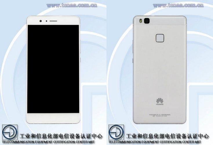 Вследующем месяце Huawei покажет смартфон Honor V8 с 2-мя камерами