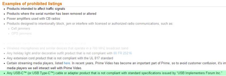 Amazon запрещает продажу кабелей с разъемами USB-C, которые не соответствуют стандарту