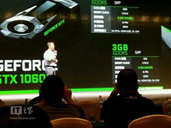 Новая версия карты GeForce GTX 1060 будет конкурировать с Radeon RX 480