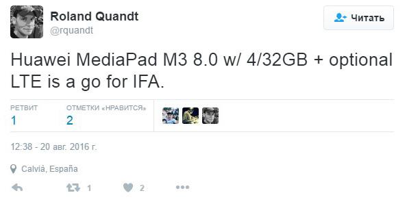 Huawei MediaPad M3 с экраном диагональю 8 дюймов дебютирует на выставке IFA 2016