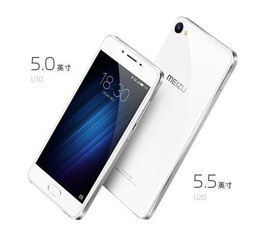 Анонс Meizu U10 иU20: бюджетные мобильные телефоны встекле иметалле
