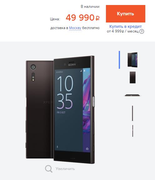ФАС заинтересовалась ценообразованием нафлагманские мобильные телефоны LG, Alcatel, Сони иAsus