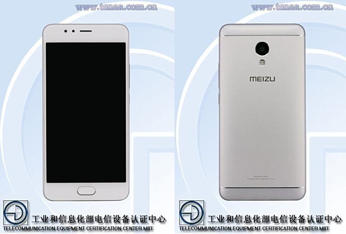 Meizu готовит канонсу смартфон M5S