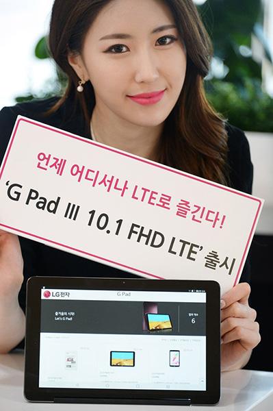Планшетный компьютер LG G Pad III 10.1 оценен в 0