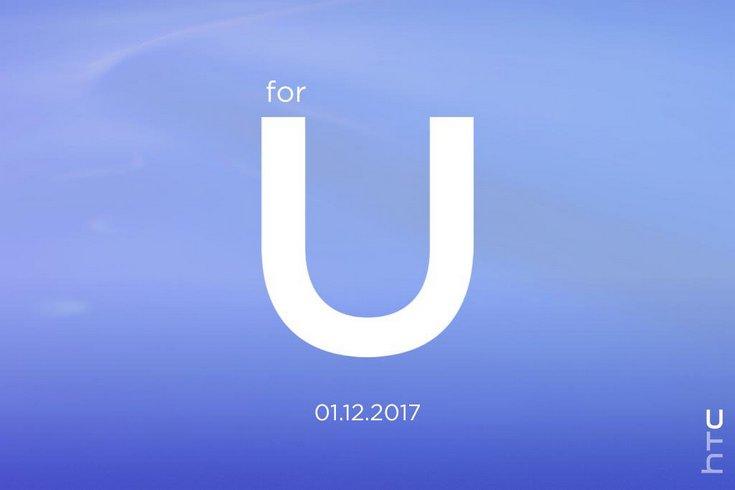 НТС презентует новые устройства «U» 12января