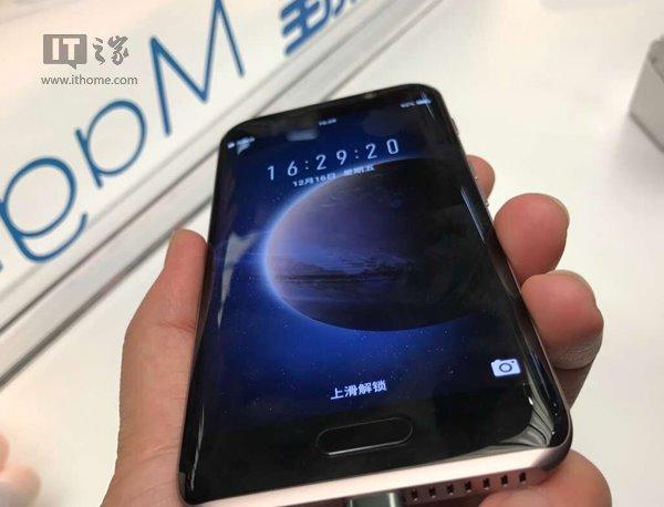 Представлен смартфон Honor Magic