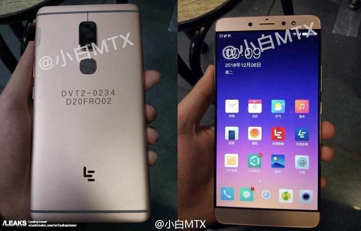 Смартфон LeEco LEX920 получит огромный экран