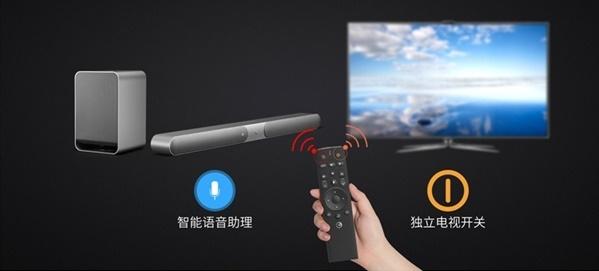 LeEco представила набор Smart Home Theatre TV для «глупых» телевизоров за 8