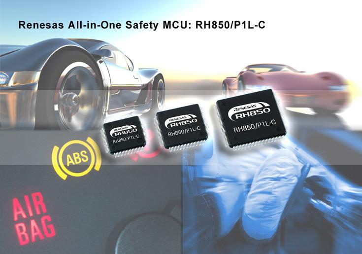 По мнению производителя, микроконтроллеры Renesas RH850/P1L-C Group найдут применение в самоуправляемых автомобилях