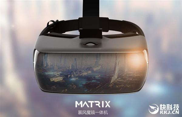 Гарнитура виртуальной реальнрости Storm Mirror Matrix оснащена SoC Snapdragon 820 и 4 ГБ ОЗУ