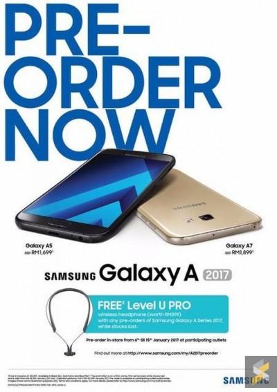 Названы цены смартфонов Samsung Galaxy A образца 2017 года