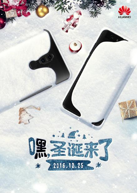 Смартфон Huawei Nova тоже доступен в черном варианте внешнего оформления