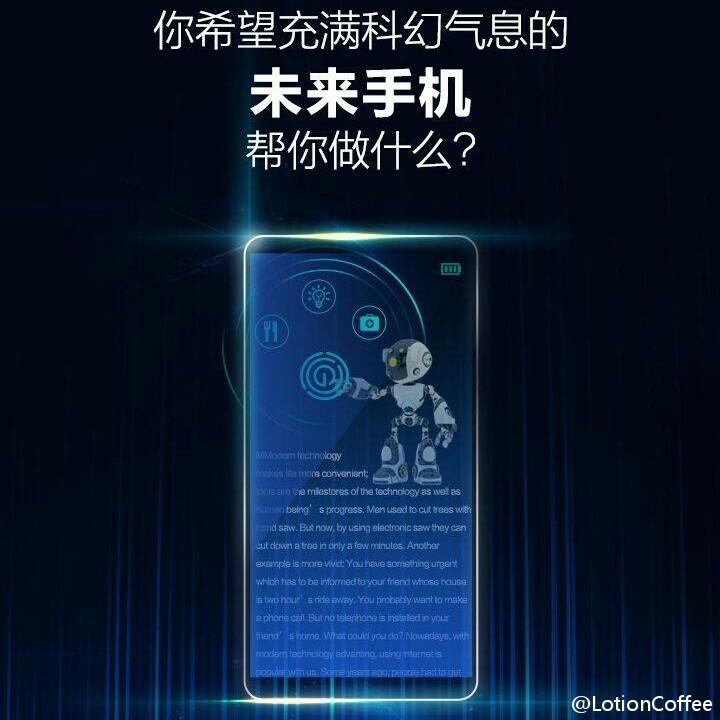 Вглобальной web-сети появилось первое фото безрамочного Huawei Honor Magic