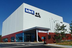 Компания Idemitsu Kosan расширит производство материалов для OLED в Южной Корее