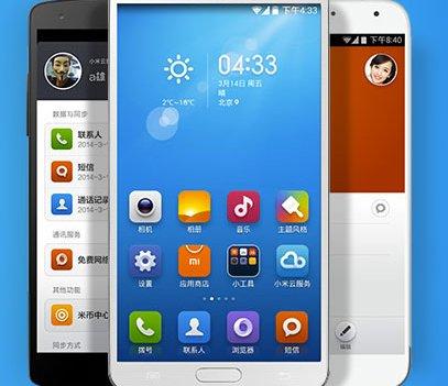 Мусорного софта вкитайских телефонах будет менее