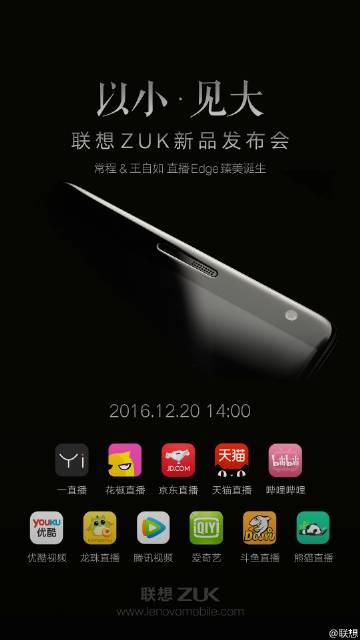 Дисплей смартфона Zuk Edge занимает 86,4% лицевой панели