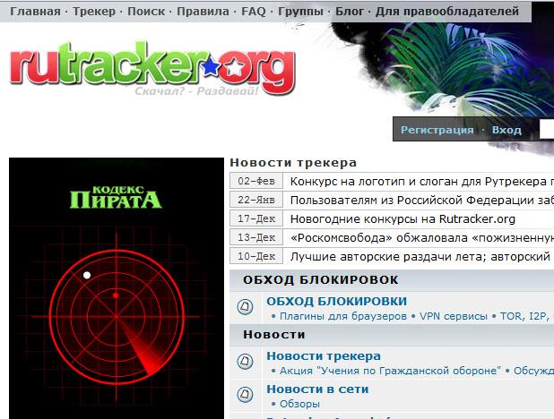 ��������� RuTracker.org ����������� ����� 100 ����� ������� �� ������ ����������������