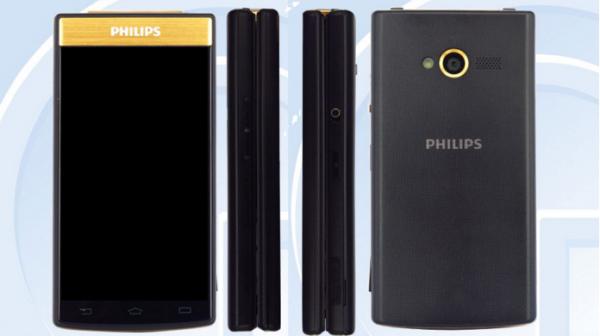 Смартфон Philips V800 получит небольшие экраны
