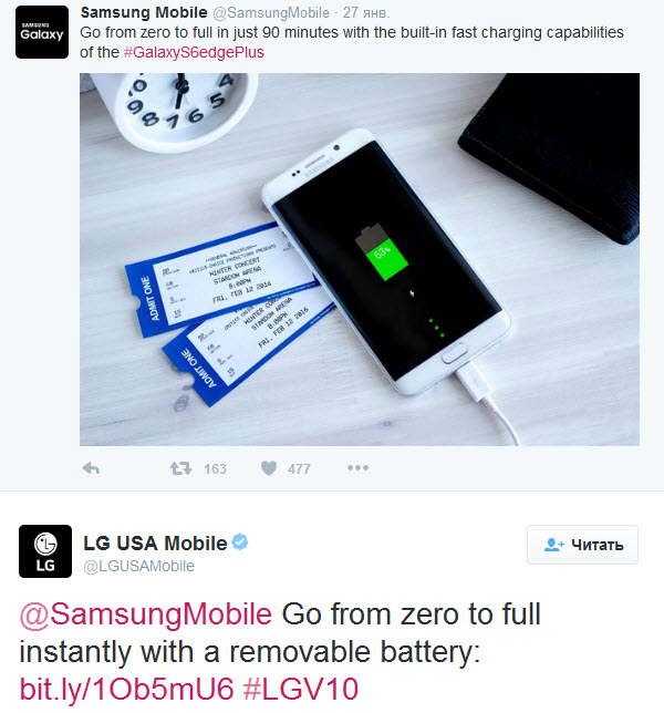 LG намекает, что флагманский смартфон LG G5 получит съемный аккумулятор