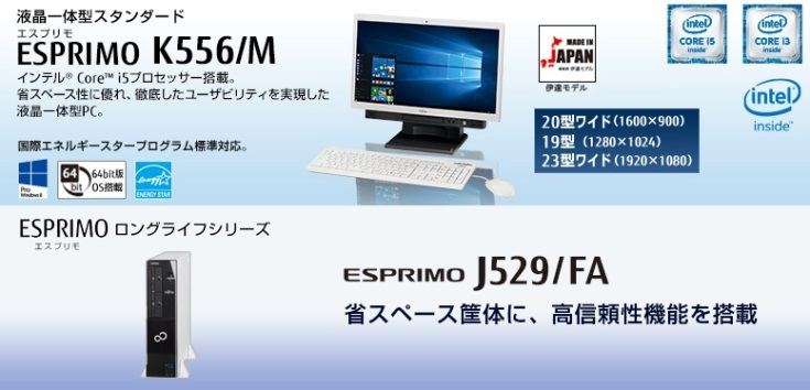 �������� Fujitsu Esprimo K556/M � J529/FA ����� ����� $2000