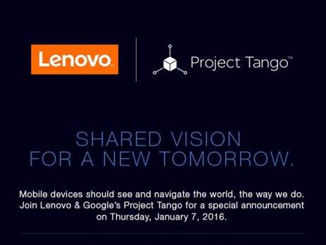 Lenovo выпустит устройство проекта Project Tango