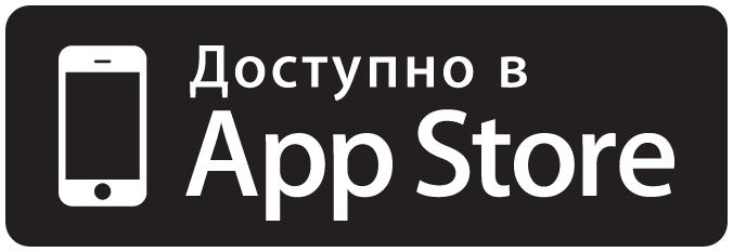 Картинки по запросу скачать appstore