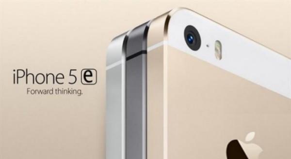 По слухам, четырехдюймовый смартфон Apple, который теперь называют iPhone 5e, будет продаваться по цене $500