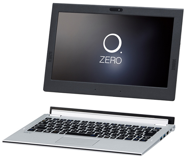 NEC LaVie Hybrid Zero HZ330