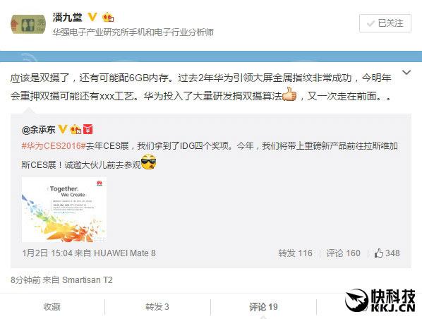 ������ Huawei P9 Lite ������� 4 �� ���