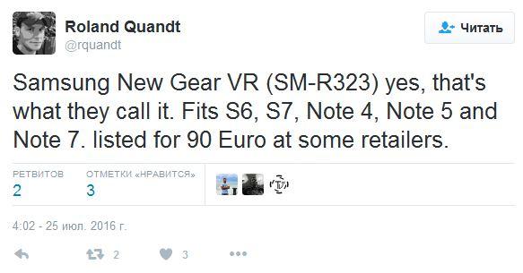 Самсунг Galaxy J2 Pro представлен официально