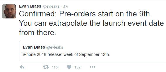 По данным инсайдера, прием предзаказов на новый iPhone стартует 9 сентября