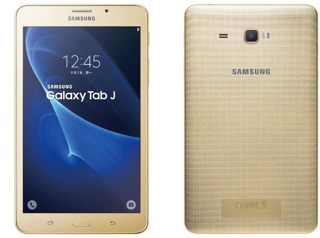 Представлен бюджетный смартфон Самсунг Galaxy J2 Pro