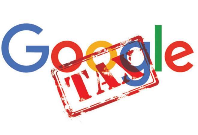 Сегодня принят «налог на Google», который вступит в силу 1 января 2017