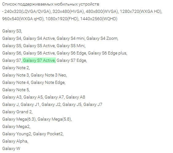 Отличительной чертой Samsung S7 Active будет наличие трех аппаратных кнопок