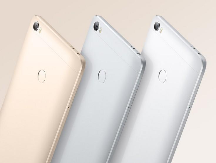 �������� Xiaomi Mi Max ������� � $230