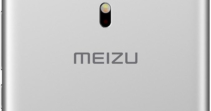 �������� Meizu MX6 ������������� �� ������ �������� 2016
