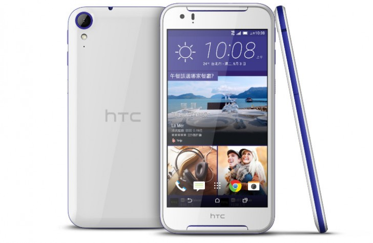 �������� HTC Desire 830 ������� ������ � ���������� �������������