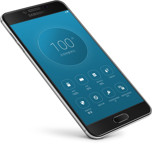 Cмартфон Samsung Galaxy C5