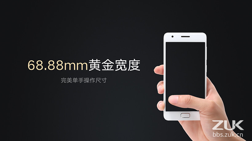 Пятидюймовый смартфон Zuk Z2 с SoC Snapdragon 820 и 4 ГБ ОЗУ, который оценен в $273, претендует на звание нового хита