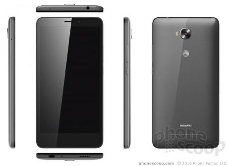 Huawei выпустит новый бюджетный фаблет