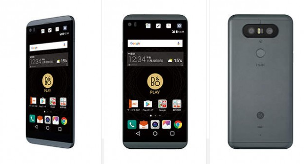 Представлен новый смартфонLG V34 сзащитой отвлаги