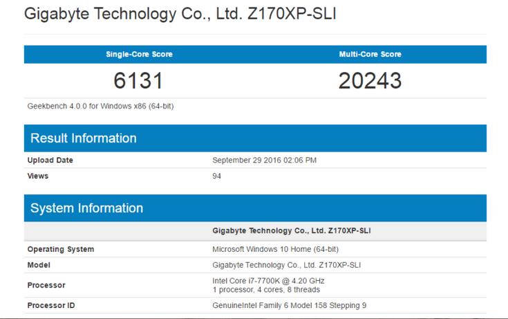 Intel Core i7-7700K на 42% быстрее Intel Core i7-6700K
