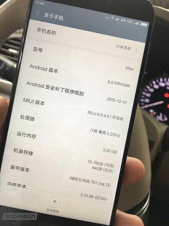По одной из версий, новинка будет называться Xiaomi Mi 5c