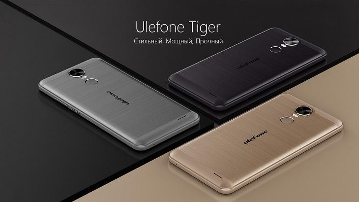Анонс Ulefone Tiger напроцессоре MTK6737W сбатареей 4200 мАч