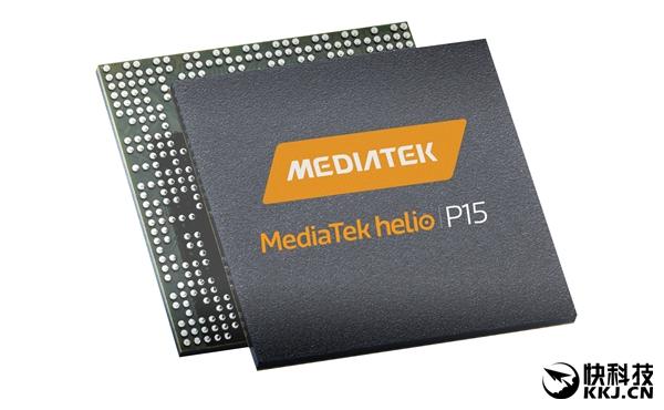 MediaTek представила 8-ядерный процессор Helio P15