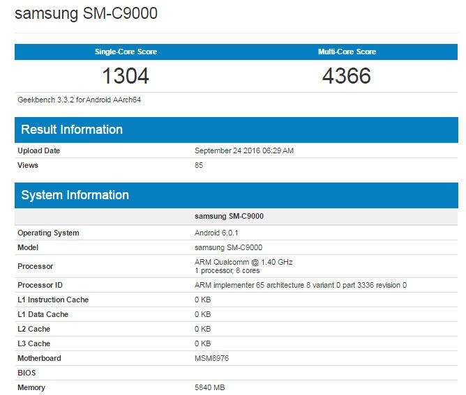 Самсунг Galaxy C9 получит 6 ГБоперативной памяти