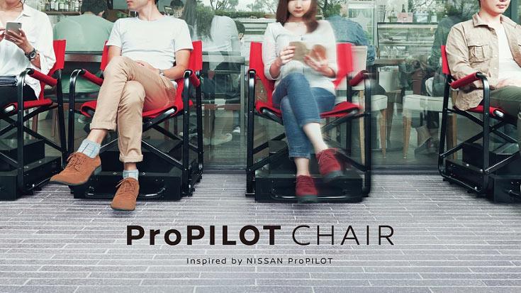 Ниссан разработал кресло савтопилотом для очередей