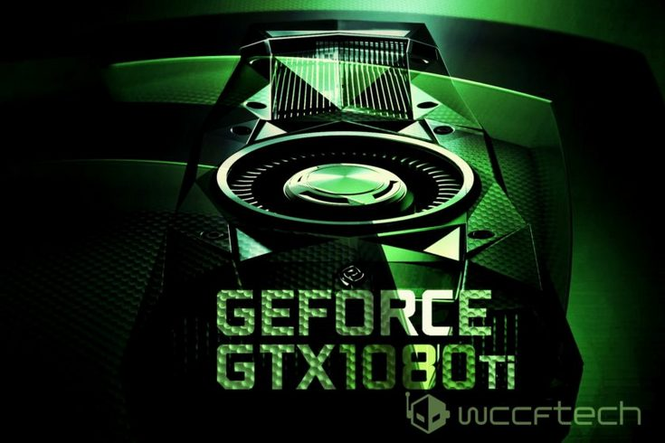 3D-карта GeForce GTX 1080 Ti получит 10 ГБ памяти