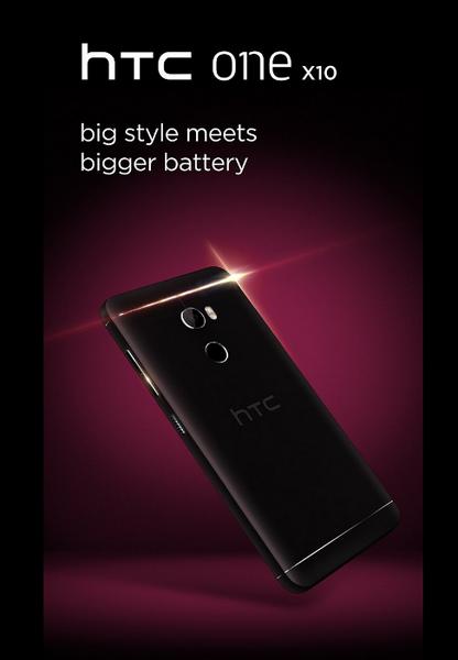 Смартфон HTC One X10 будет выделяться аккумулятором