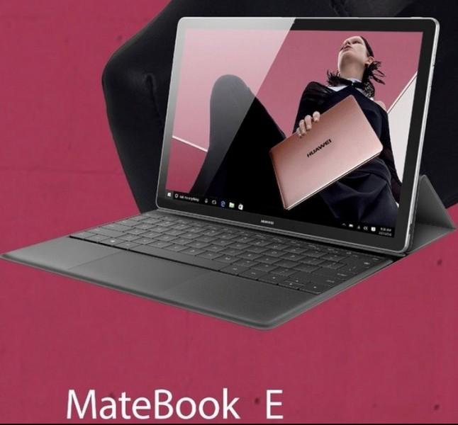 Huawei выпустит ноутбуки MateBook E, MateBook D и MateBook X